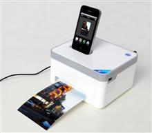 Выбираем компактные МФУ с возможностью печати со смартфона