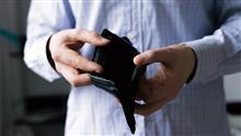Почему закон о банкротстве не спасет самарских должников