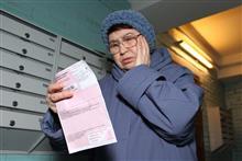 С 1 июля тарифы на электроэнергию в области поднимутся до 3,84 рубля