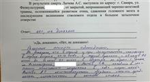 В Самаре вновь распустили присяжных, оправдавших подсудимого