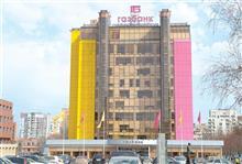 В Газбанке обнаружили недостачу имущества на 353 млн рублей
