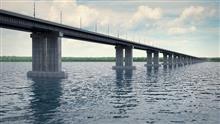 Общую стоимость моста через Волгу оценили в 130 млрд рублей
