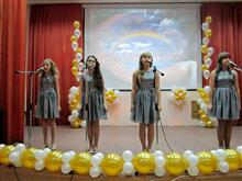 """Международный благотворительный фестиваль """"Белая трость"""""""