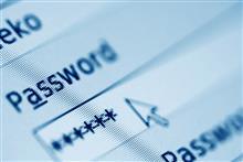 Как придумать надежный пароль и не забыть его