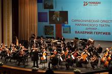 фото предоставлены пресс-службой Московского Пасхального фестиваля
