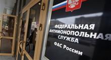 ФАС возбудила дело в отношении администрации Сызрани