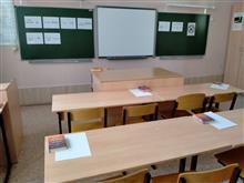 Академия для одаренных детей (Наяновой)