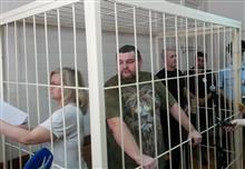 Дмитрия Бегуна, Наталью Миронову и Олега Иванца приговорили к реальным срокам заключения