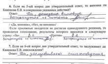 Вердикт с исправлениями: оправданную студентку с третьего раза признали виновной