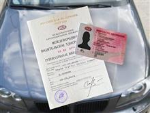 Самарцы снова могут получить водительские удостоверения международного образца без очередей