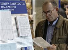 Какие права и обязанности предполагает статус безработного