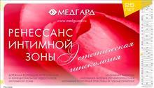 """Рекламное адажио с превосходными эстетическими результатами. """"Медгард"""", осень 2014 г."""