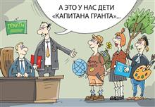 Самарские НКО могут получить поддержку от государства