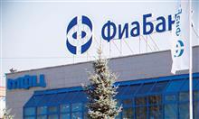 В Тольятти оправдали Владимира Кирюхина, которого обвиняли в обмане Фиа-Банка
