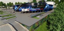 Спортивно-концертный комплекс