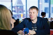 Денис Кортунов: IT - это новая нефть