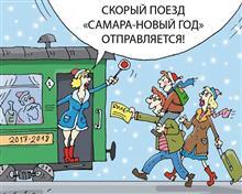 Какие новогодние маршруты предлагают российские города