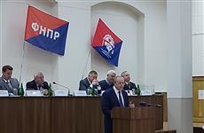 Валерий Радаев и представители профсоюзных организаций области обсудили реализацию нацпроектов