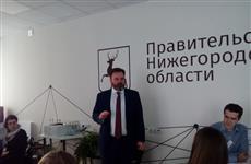 Состоялась проектная сессия по разработке концепции развития Нижегородского кремля и Кремлевского бульвара