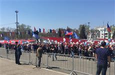 Самара отмечает Первомай массовым шествием