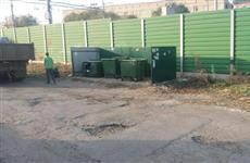 Социальные сети помогают жителям региона бороться с мусором
