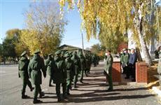 Первая группа призывников из Самарской области отправилась в Волгоград