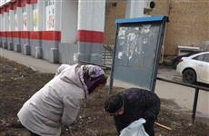 В Самаре 1,5 тыс. муниципальных служащих собирали мусор вдоль дорог