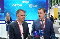 Ozon вложит 4 млрд руб. в логистический центр в Чапаевске