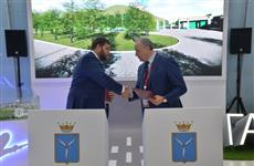 В Петровске появится завод по производству пластмассовых изделий