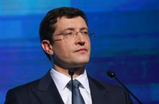 Глеб Никитин поручил нижегородскому минтрансу до 1 марта дать предложения по ликвидации очагов аварийности на дорогах