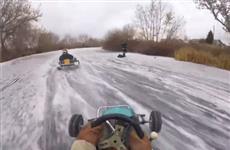 Видео с тремя картингистами на замерзшей реке в Тольятти впечатлило Daily Mail