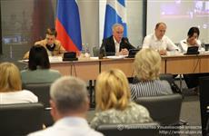 В Ульяновской области доработают комплексный план по реформированию и восстановлению рынка труда