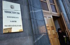 Минэкономразвития России подготовлен проект постановления о создании ОЭЗ в Оренбургской области