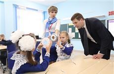 Торжественно открыт новый учебный корпус общеобразовательной школы в р. п. Выездное Арзамасского района