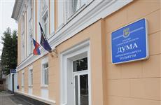 Тольяттинские коммунисты предложили вернуть прямые выборы мэра