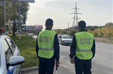 "На КПП ""Рубеж"" задержали пассажира иномарки, перевозившего наркотики"