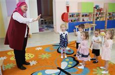 В 2019 г. в детские сады Татарстана начали ходить более 3 тыс. детей до трех лет
