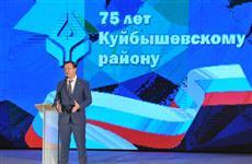 Куйбышевский район Самары отметил 75-летие