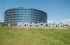"""Роман Шайхутдинов: """"С технологией искусственного интеллекта работает большинство резидентов Иннополиса"""""""