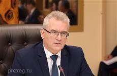 Иван Белозерцев поручил рассмотреть целесообразность сохранения сельских подразделений органов ЗАГС