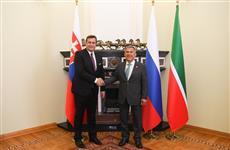 """Рустам Минниханов: """"У Татарстана и Словакии есть значительный потенциал для развития взаимной торговли"""""""