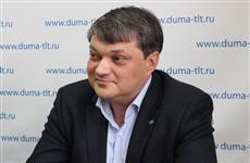 Депутаты Тольятти настаивают на разработке новой Стратегии развития города