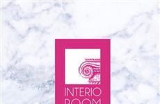 """Выставка """"Interioroom"""" представит новинки в оформлении интерьеров"""