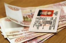 """С 15 января у должников будут """"блокировать"""" водительские права"""