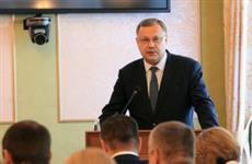 В Башкортостане внедрен Единый государственный реестр ЗАГС