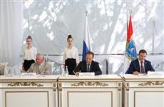 ВСамаре подписали соглашение оприоритетах развития ПФО