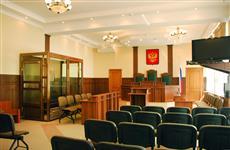 Суд оправдал фигурантов громкого дела о пропавших векселях