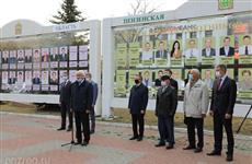 В Пензе обновили Галерею почёта работников дорожного хозяйства