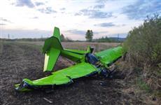 Самарский пилот погиб при крушении самолета в Татарстане