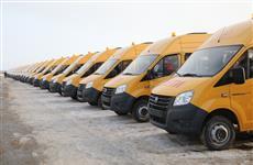 Новые школьные автобусы получат 50 муниципалитетов Нижегородской области
